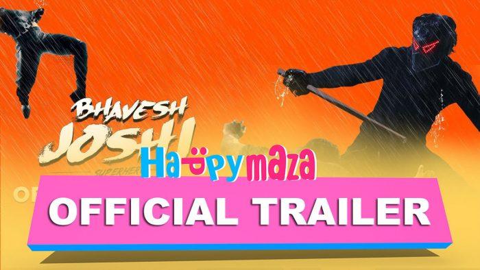 Bhavesh Joshi Superhero – Official Trailer – HD Video – Harshvardhan Kapoor – Vikramaditya Motwane – 2018
