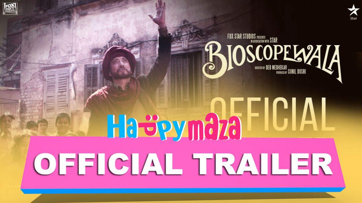 Bioscopewala – Official Trailer – HD Video – Danny Denzongpa – Geetanjali Thapa – Tisca – Adil – Deb Medhekar – Sunil Doshi – 2018