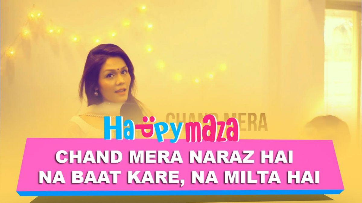 Chand Mera Naraaz Hai Lyrics – Sonu Kakkar – 2018