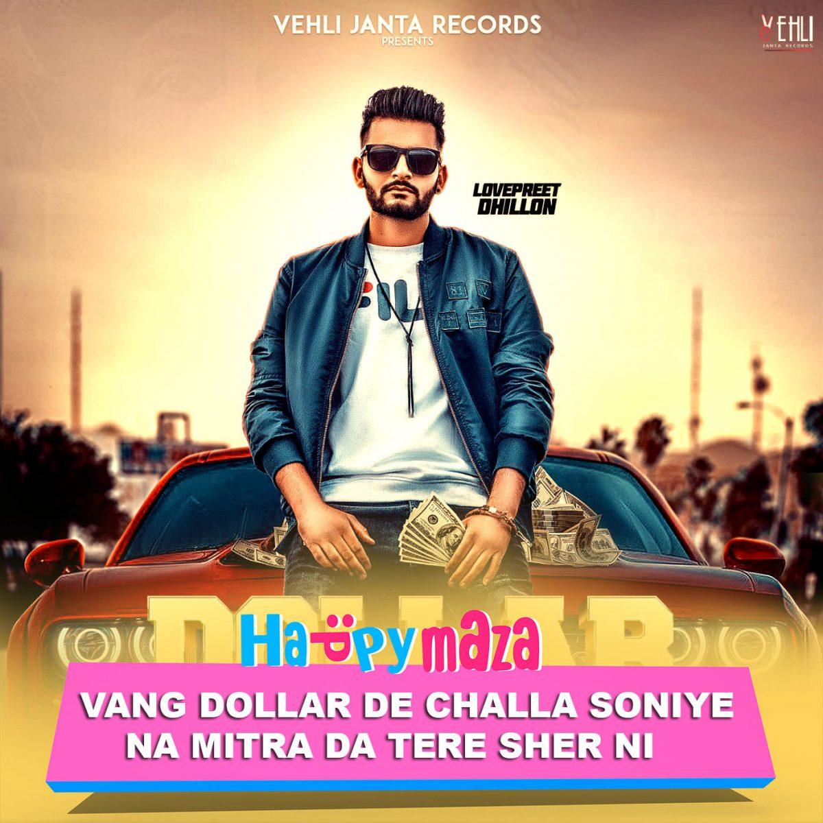 hills hindi songs