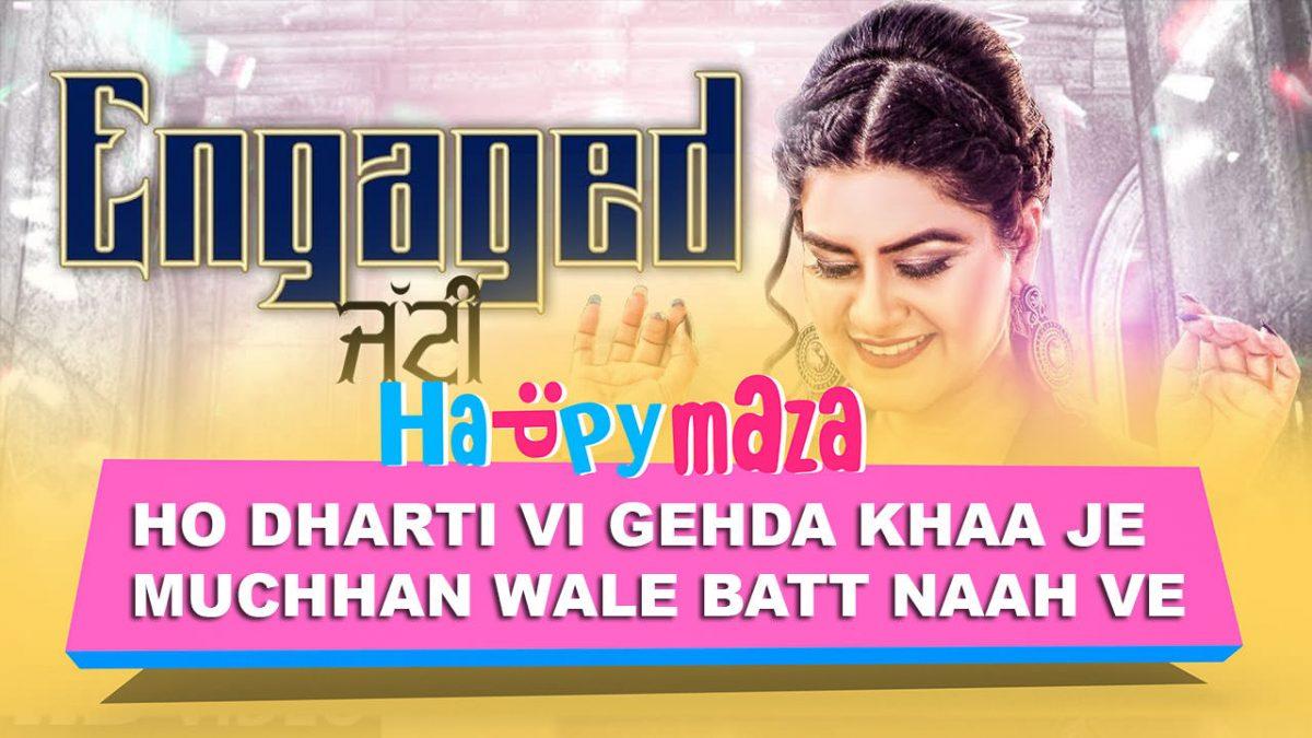 Engaged Jatti Lyrics – Kaur B – Desi Crew – Kaptaan – 2018