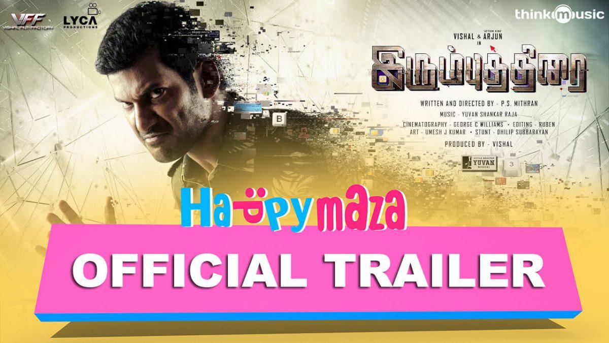 Irumbuthirai – Official Trailer – HD Video – Vishal, Arjun, Samantha – Yuvan Shankar Raja – P.S. Mithran – 2018