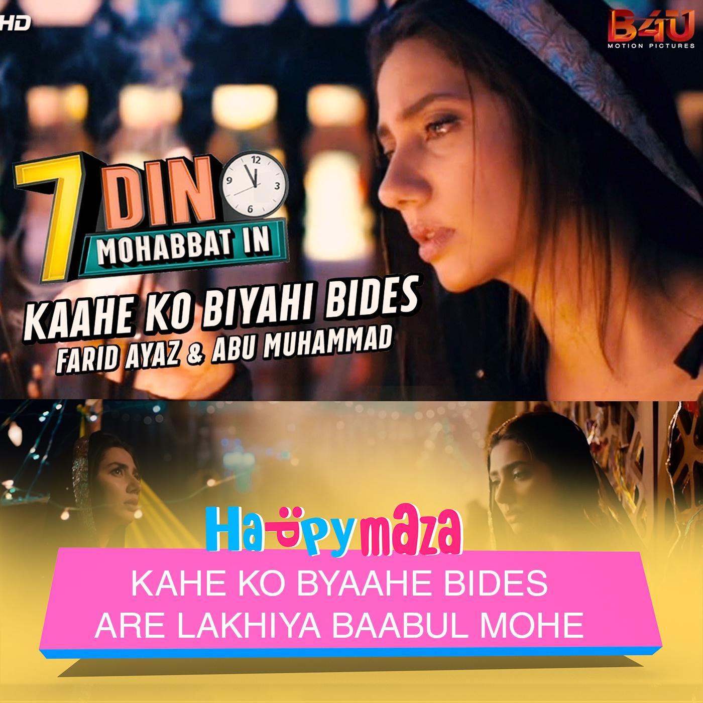 Kaahe Ko Biyahi Bides Lyrics Qawali Video - 7 Din Mohabbat In 2018