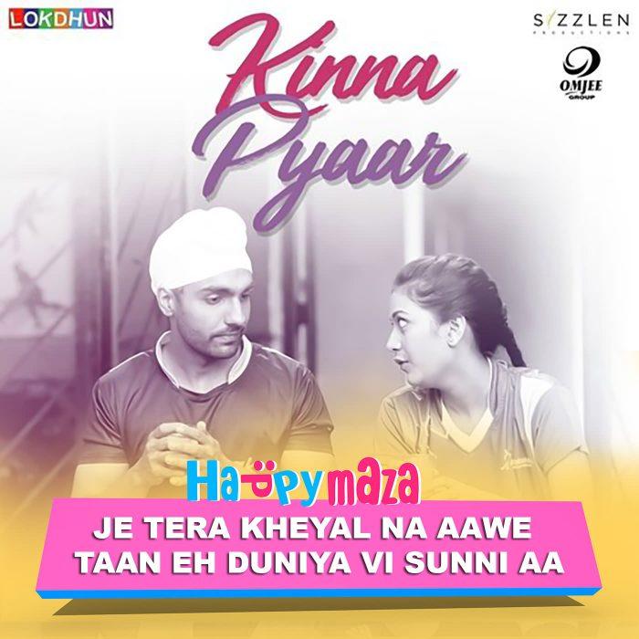 Kinna Pyaar Lyrics – Mannat Noor – 2018