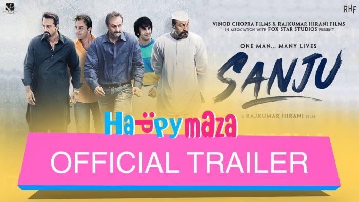 Sanju Watch Official Trailer | Ranbir Kapoor as sanjay dutt | Rajkumar Hirani 2018