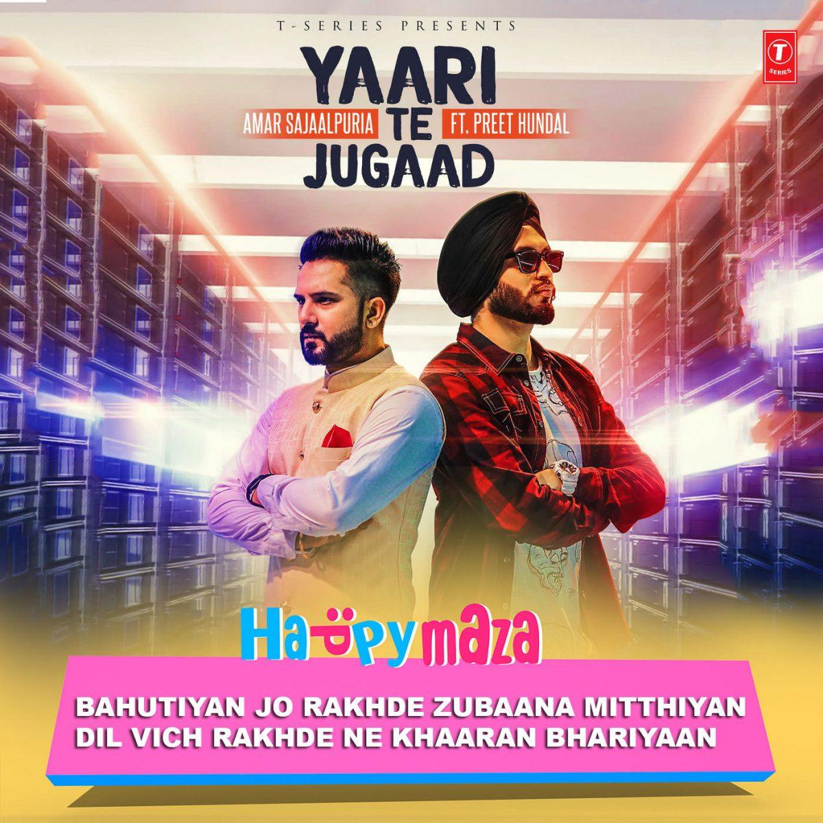 Yaari Te Jugaad Lyrics – Amar Sajalpuria – 2018