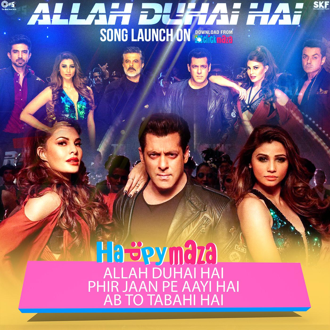 Allah Duhai Hai Lyrics - Race 3 - Salman Khan 2018
