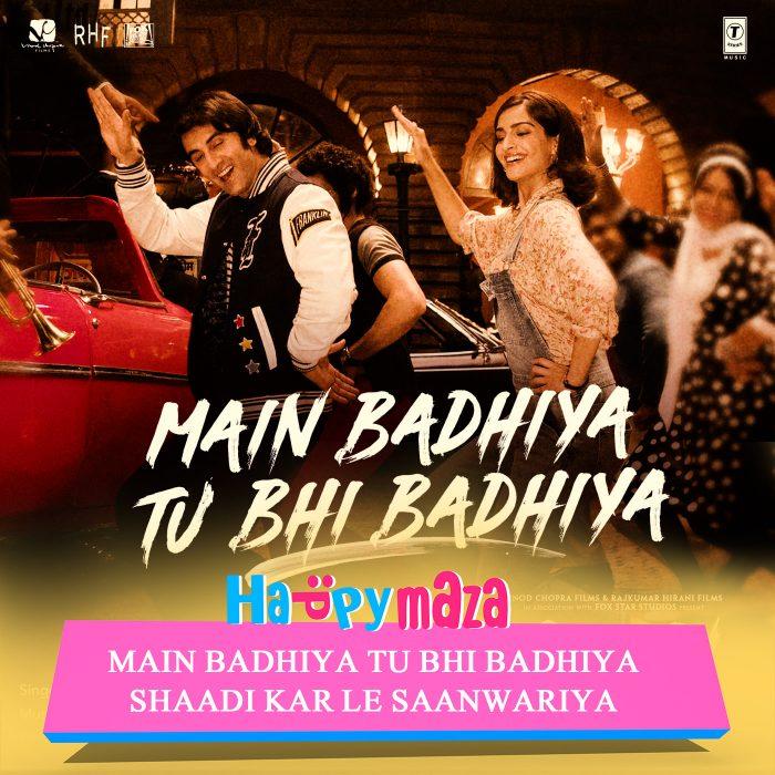 Main Badhiya Tu Bhi Badhiya Lyrics – SANJU – Sonu Nigam & Sunidhi Chauhan – 2018
