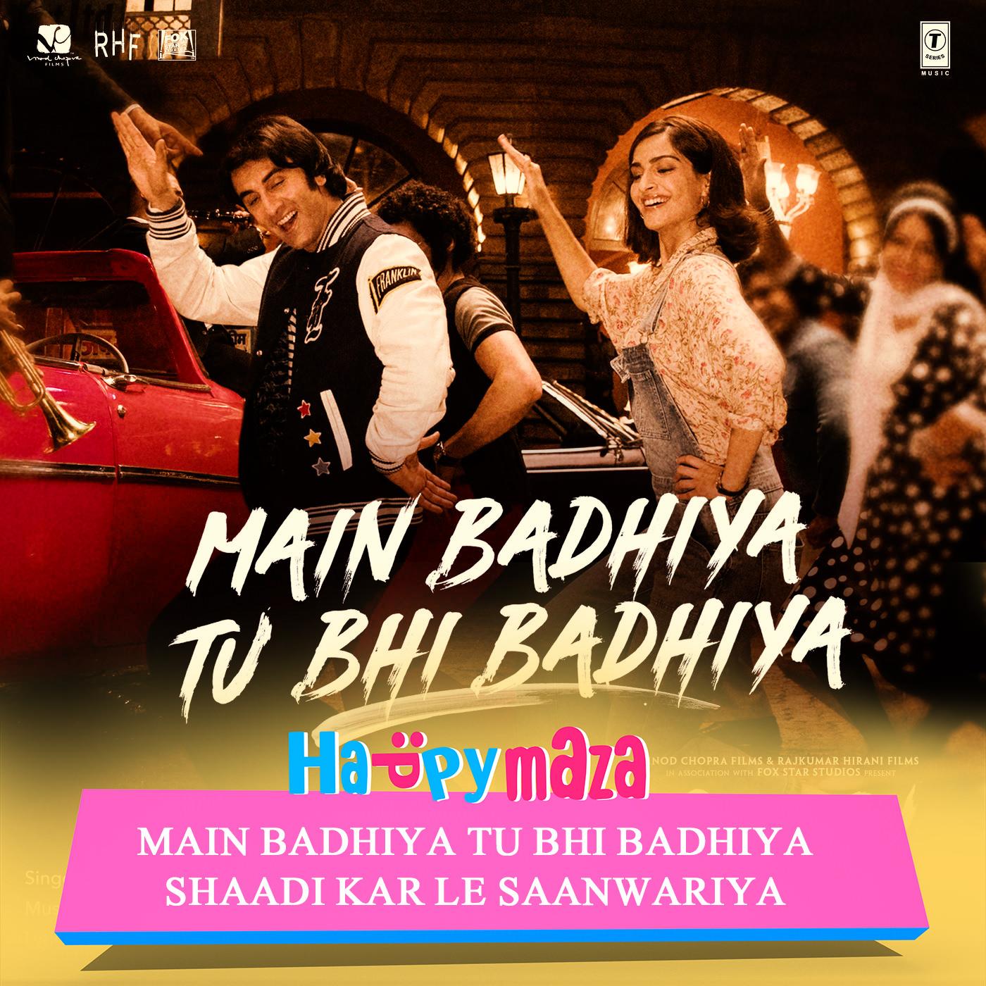 Main Badhiya Tu Bhi Badhiya Lyrics - SANJU - Sonu Nigam & Sunidhi Chauhan - 2018