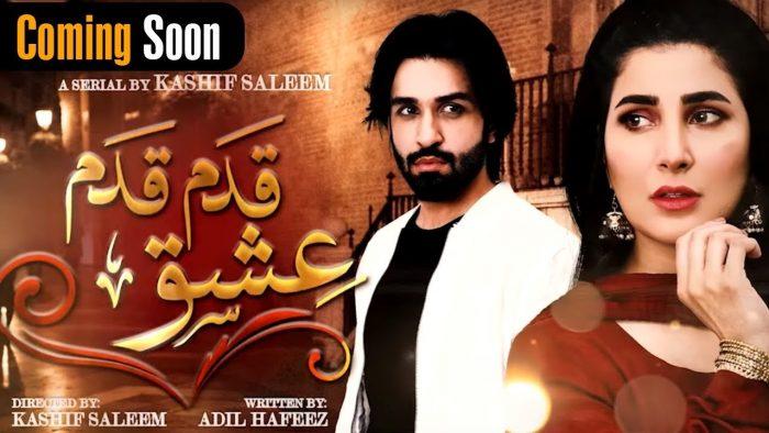 Qadam Qadam ishq  Aplus drama coming soon