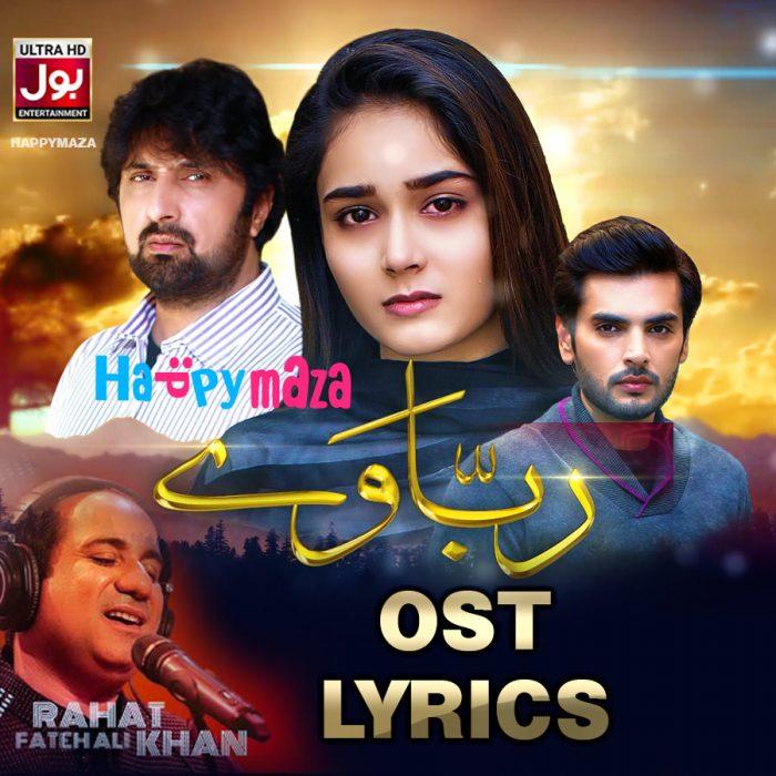Rabbaway OST Lyrics Rahat Fateh Ali Khan BOL Entertainment Drama