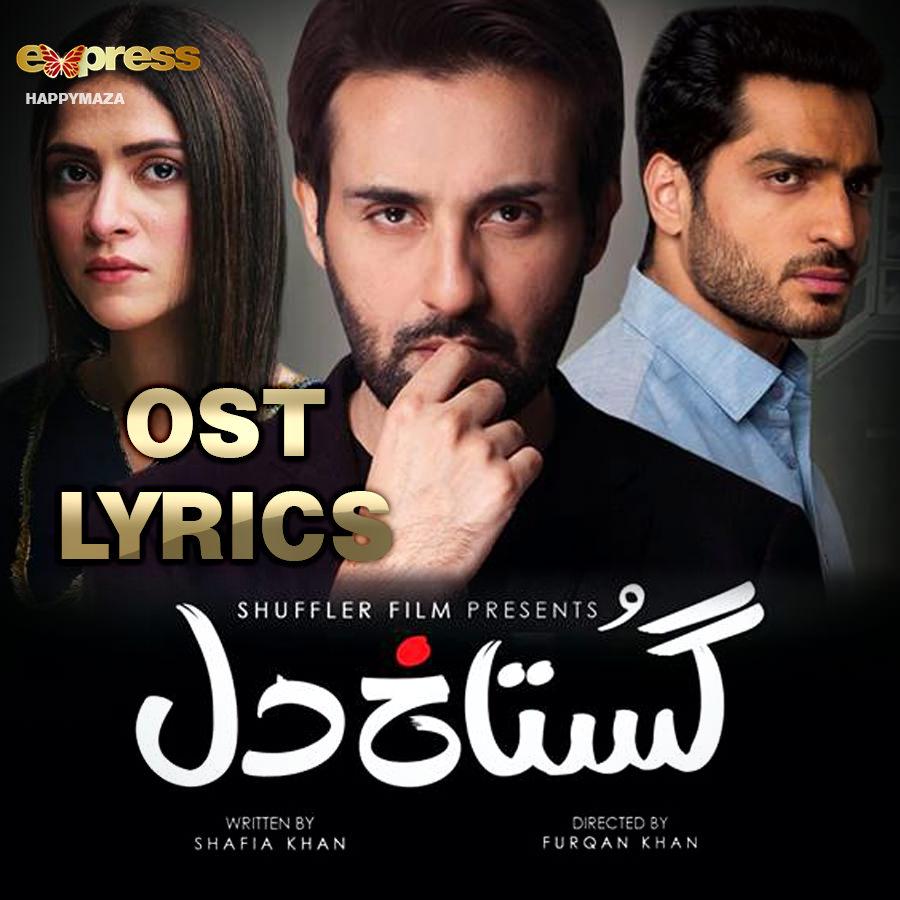 Gustakh Dil OST Lyrics Express TV Drama