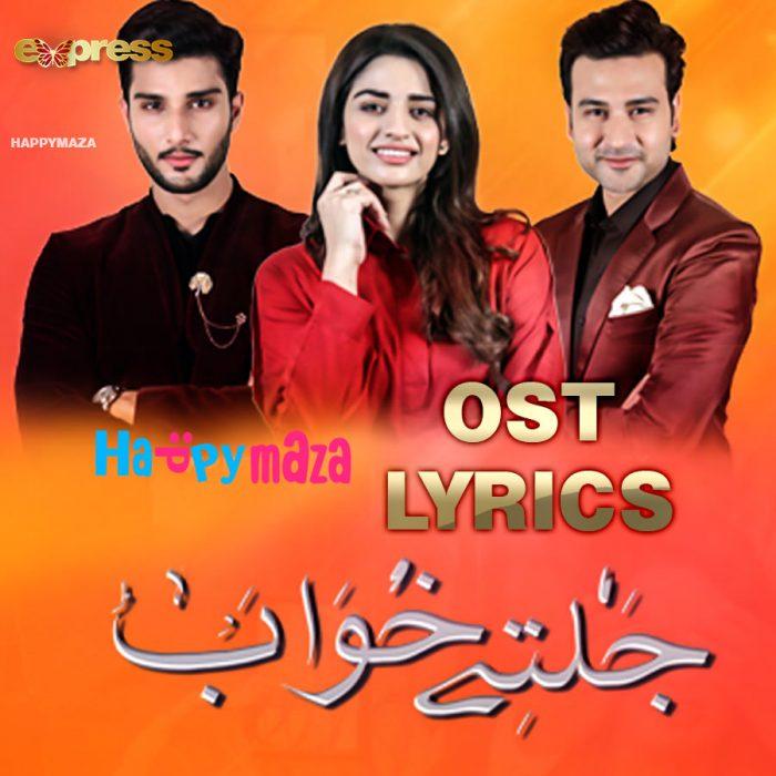 Jaltay Khawab OST Lyrics Express TV Drama