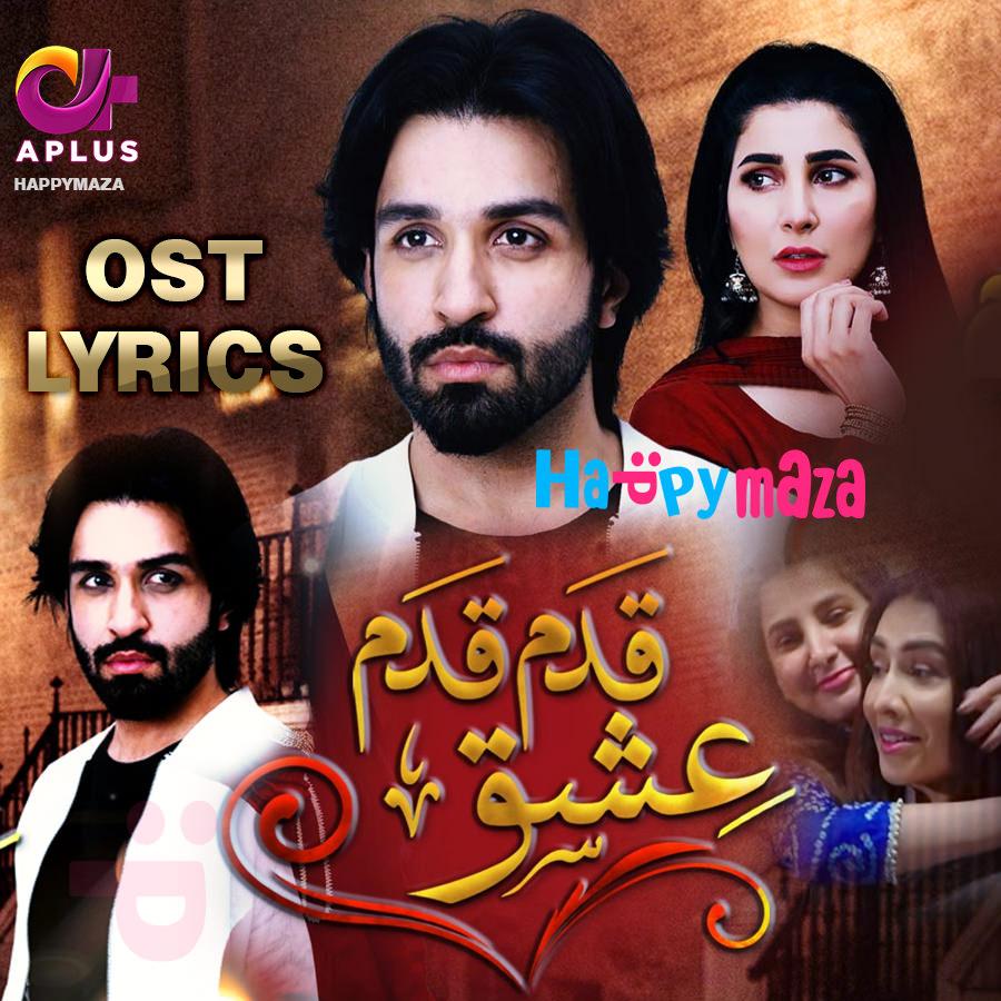 Qadam Qadam Ishq OST Lyrics A Plus Dramas